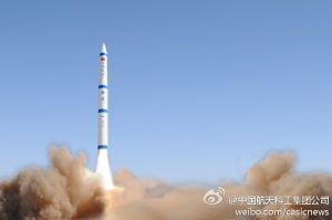 The Chinese KZ-1 rocket