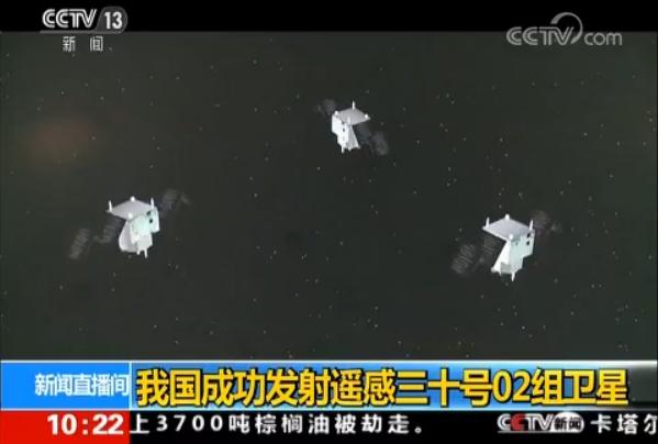 Le trio Yaogan-30-01